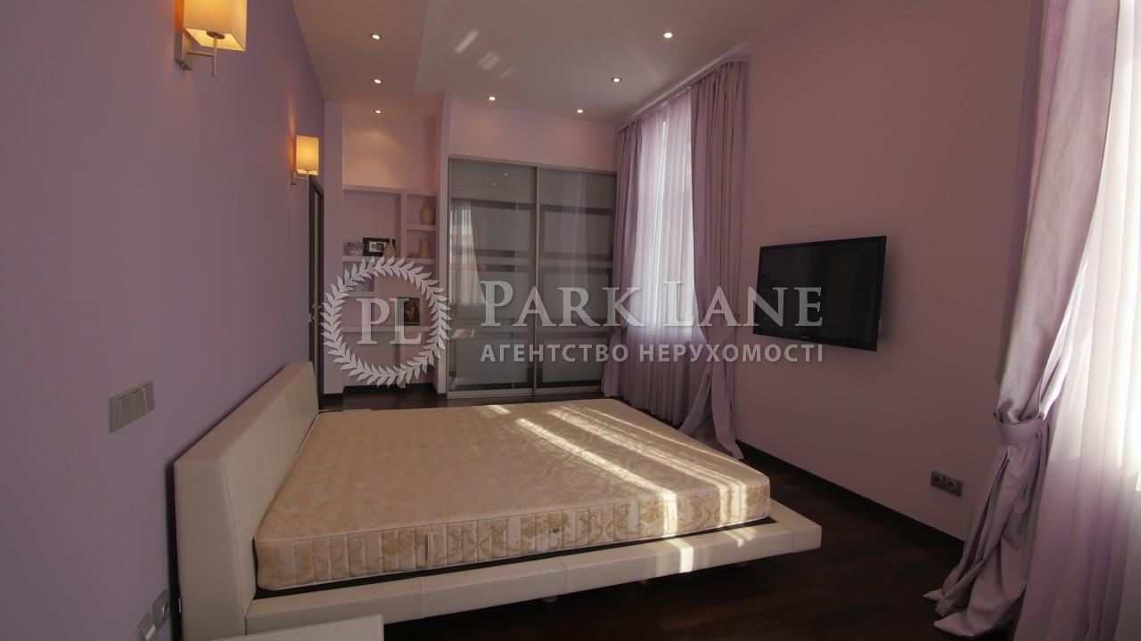 Квартира вул. Хрещатик, 27, Київ, A-79467 - Фото 6