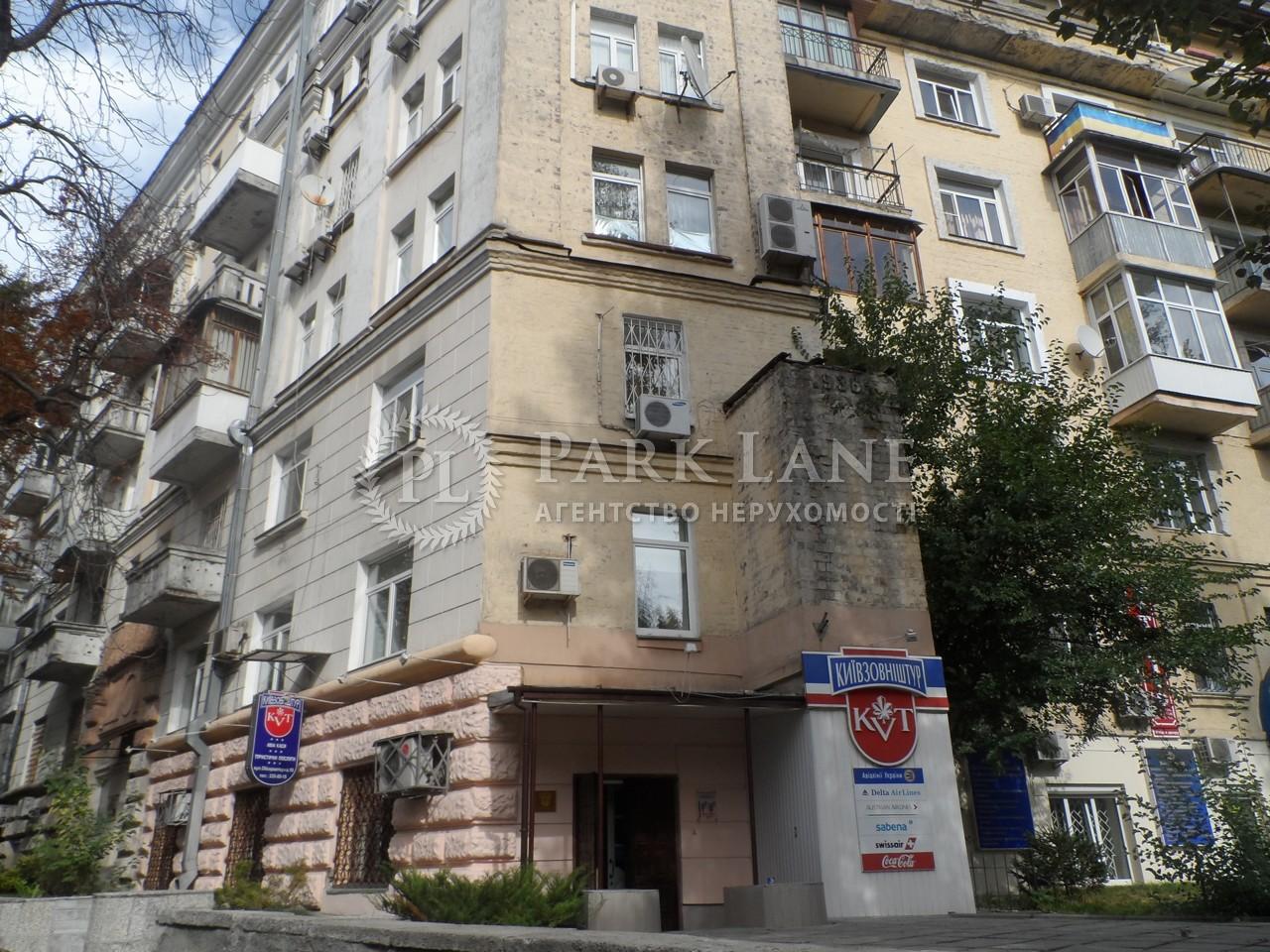 Квартира ул. Обсерваторная, 10, Киев, F-2752 - Фото 1