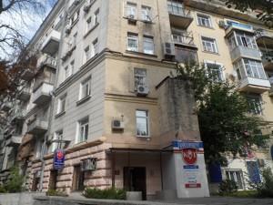 Квартира J-26356, Обсерваторна, 10, Київ - Фото 1