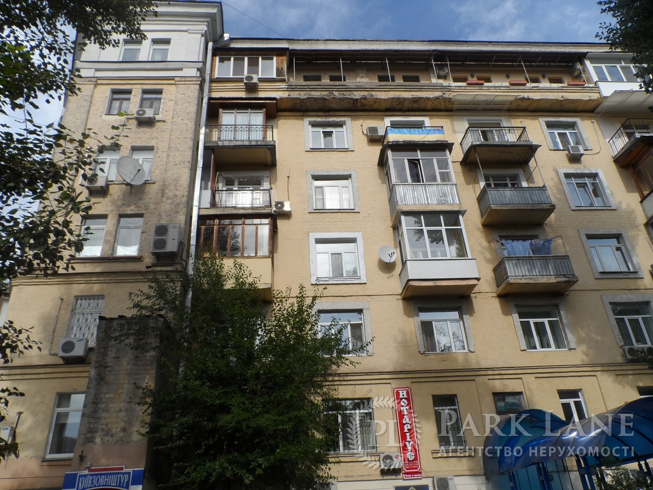 Квартира ул. Обсерваторная, 10, Киев, F-2752 - Фото 18