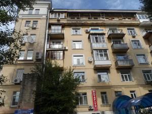 Квартира J-26356, Обсерваторна, 10, Київ - Фото 2