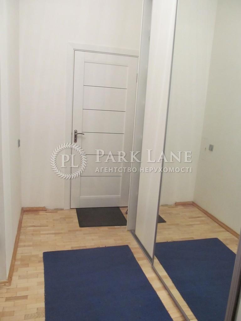 Квартира ул. Антоновича (Горького), 22, Киев, X-24857 - Фото 11