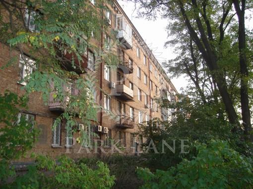 Офис, Дружбы Народов бульв., Киев, R-25058 - Фото