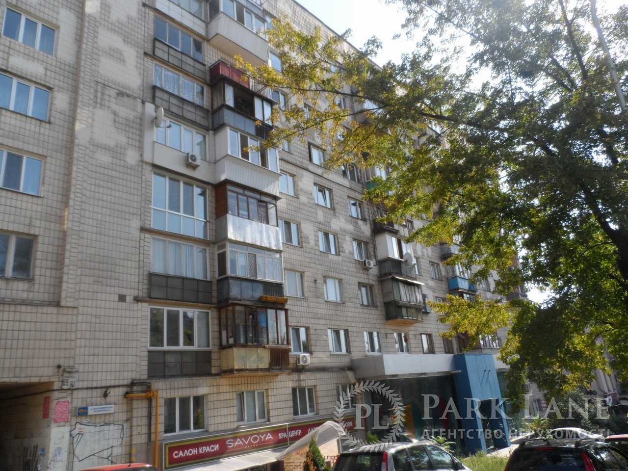 Квартира ул. Владимирская, 89/91, Киев, I-31769 - Фото 14