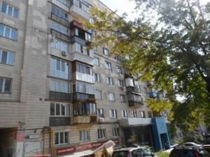 Квартира R-11917, Владимирская, 89/91, Киев - Фото 3
