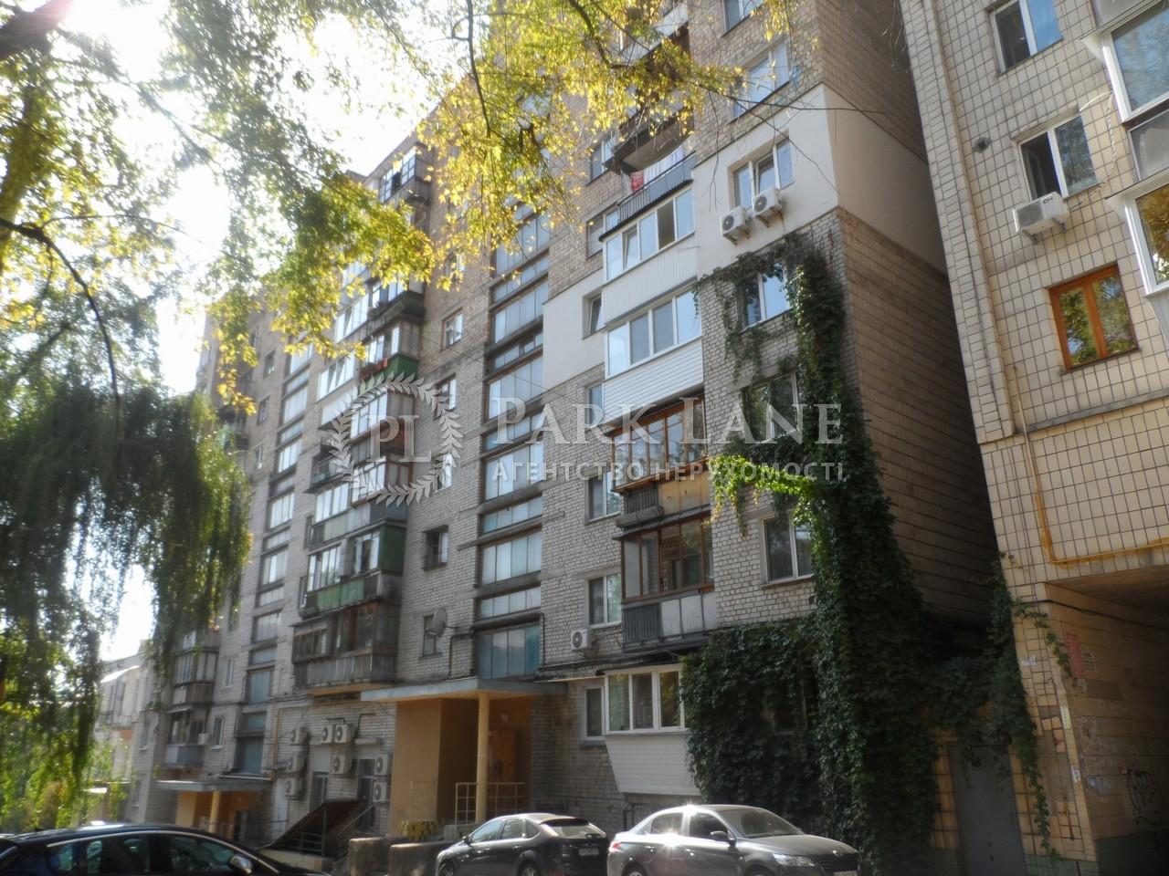 Квартира ул. Владимирская, 89/91, Киев, I-31769 - Фото 13