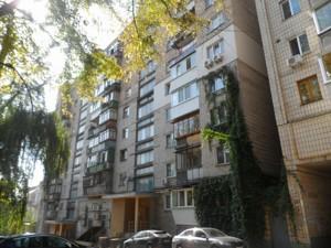 Квартира R-11917, Владимирская, 89/91, Киев - Фото 2