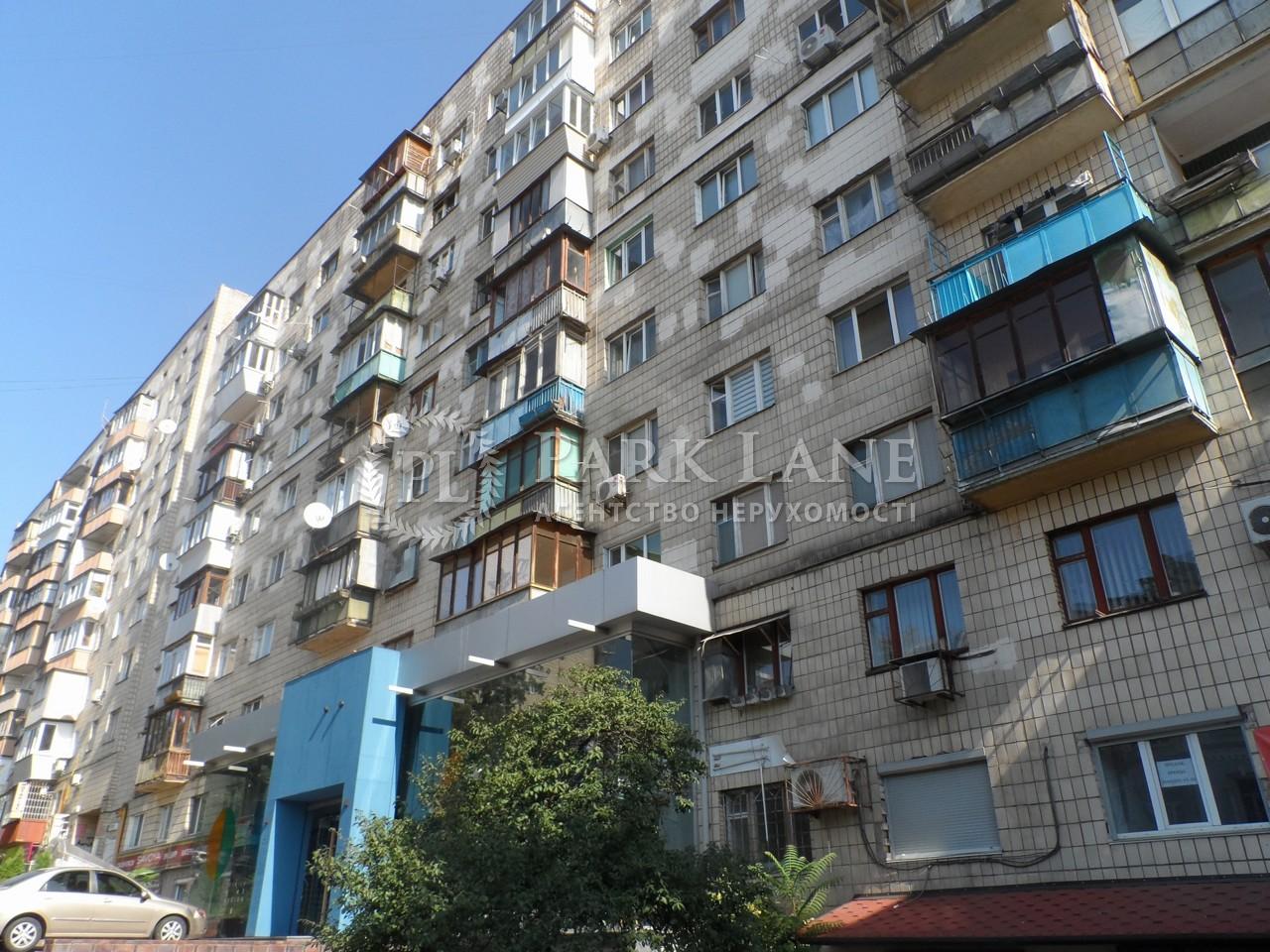 Квартира ул. Владимирская, 89/91, Киев, I-31769 - Фото 1