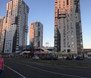 Нежитлове приміщення, N-19196, Срібнокільська, Київ - Фото 5