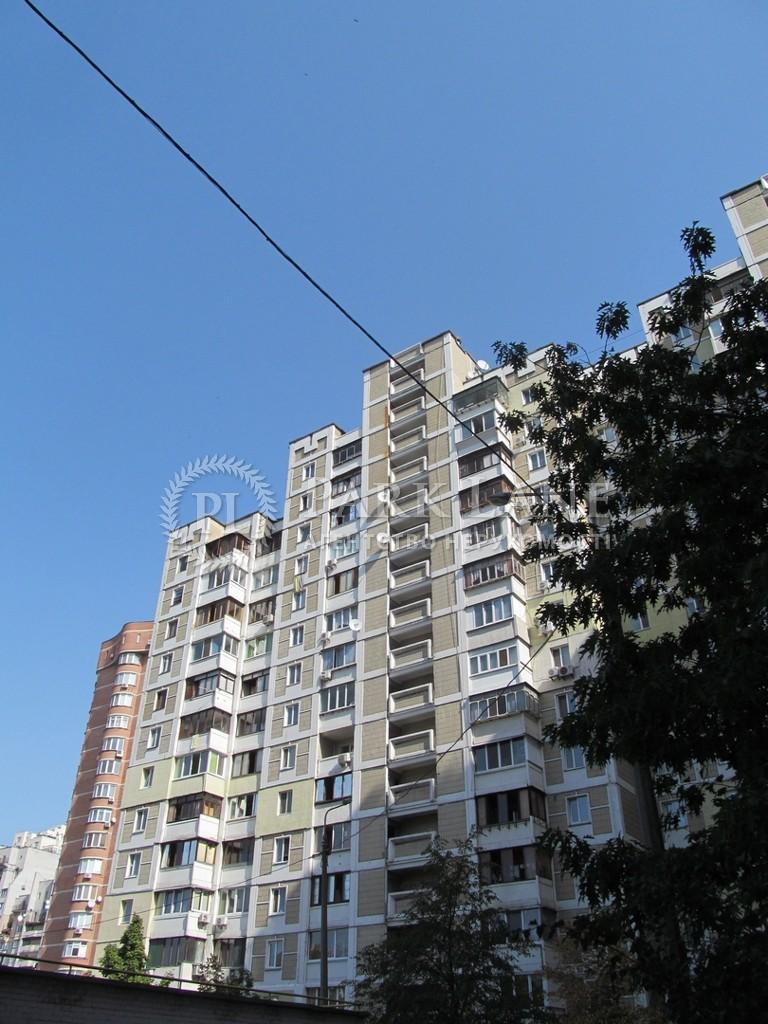 Квартира ул. Срибнокильская, 14, Киев, Z-805294 - Фото 3