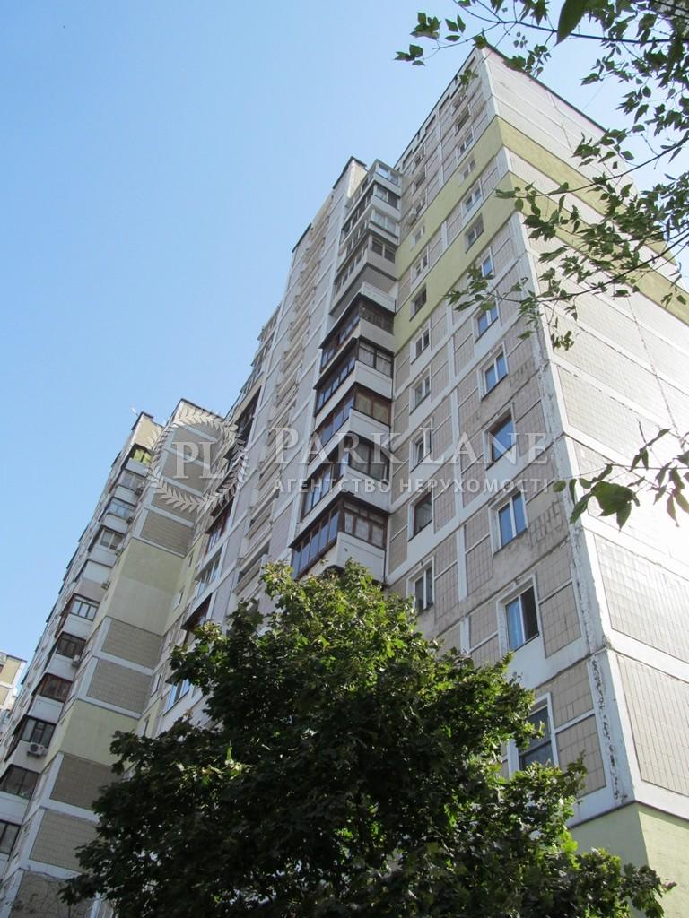 Квартира ул. Срибнокильская, 14, Киев, Z-805294 - Фото 2