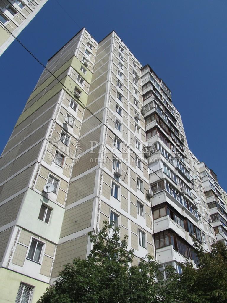 Квартира ул. Срибнокильская, 14, Киев, Z-805294 - Фото 4