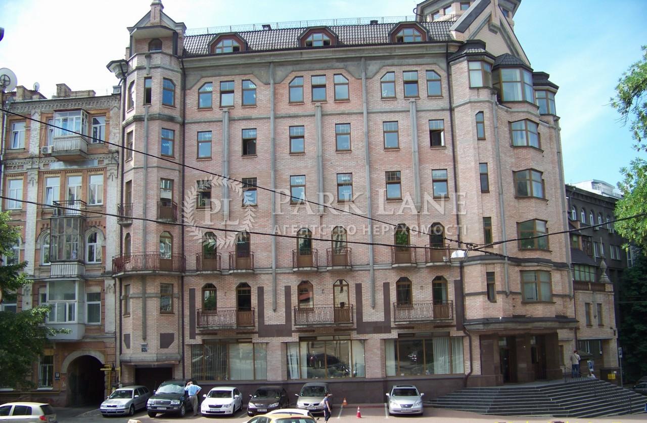 Офис, ул. Хмельницкого Богдана, Киев, E-14108 - Фото 1