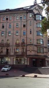 Нежилое помещение, K-25930, Хмельницкого Богдана, Киев - Фото 3