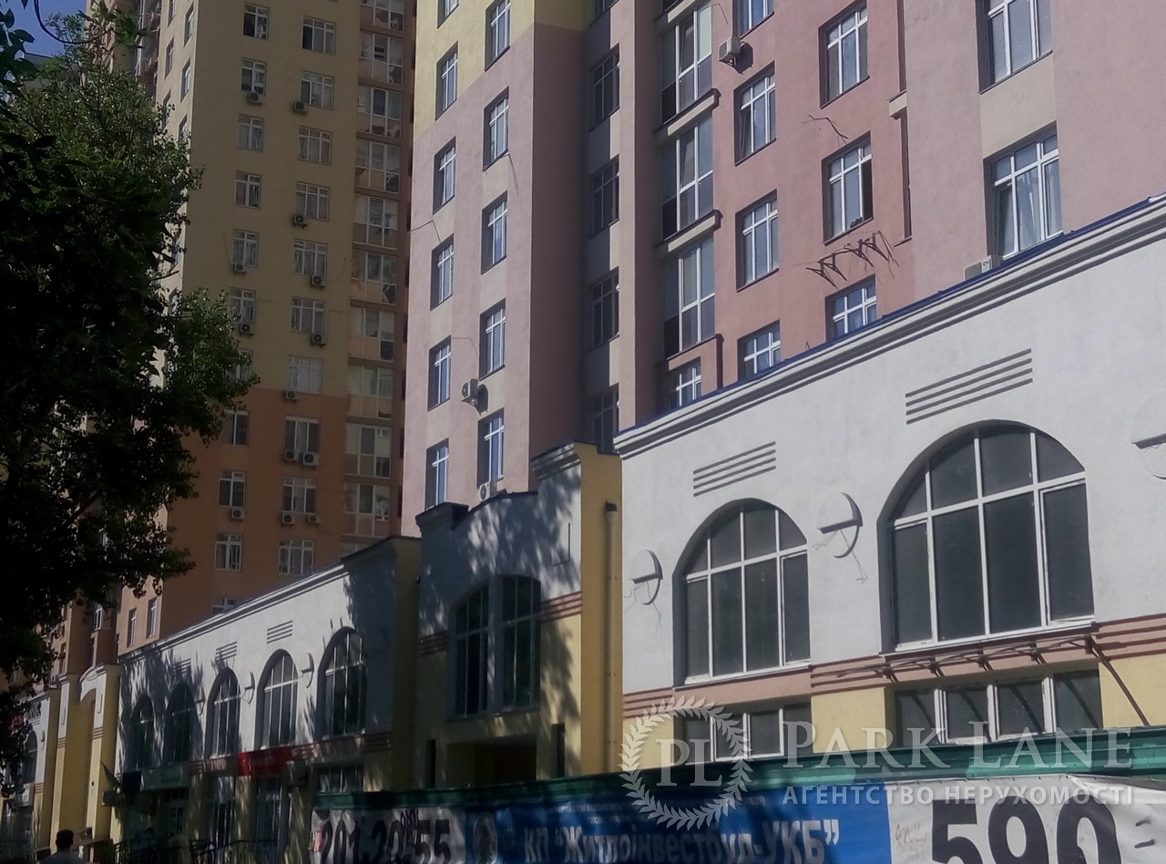Офис, ул. Хоткевича Гната (Красногвардейская), Киев, B-90942 - Фото 3