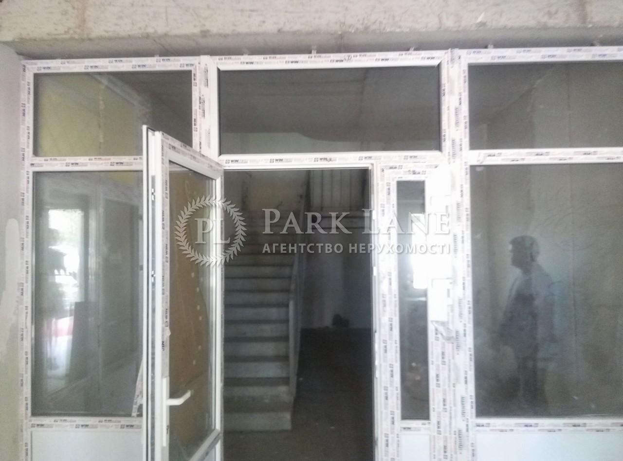 Офис, ул. Хоткевича Гната (Красногвардейская), Киев, B-90942 - Фото 10
