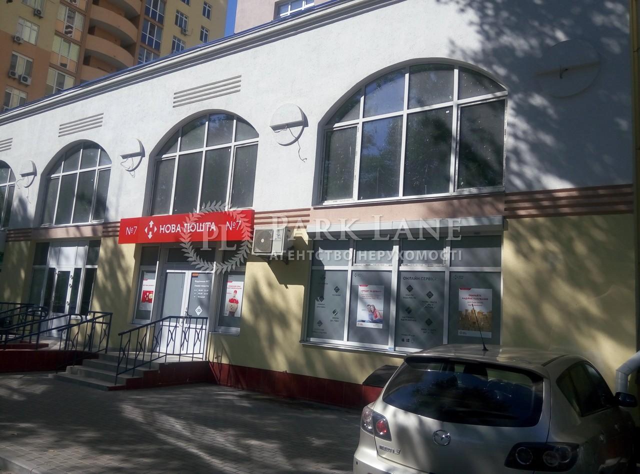 Офис, ул. Хоткевича Гната (Красногвардейская), Киев, B-90942 - Фото 4