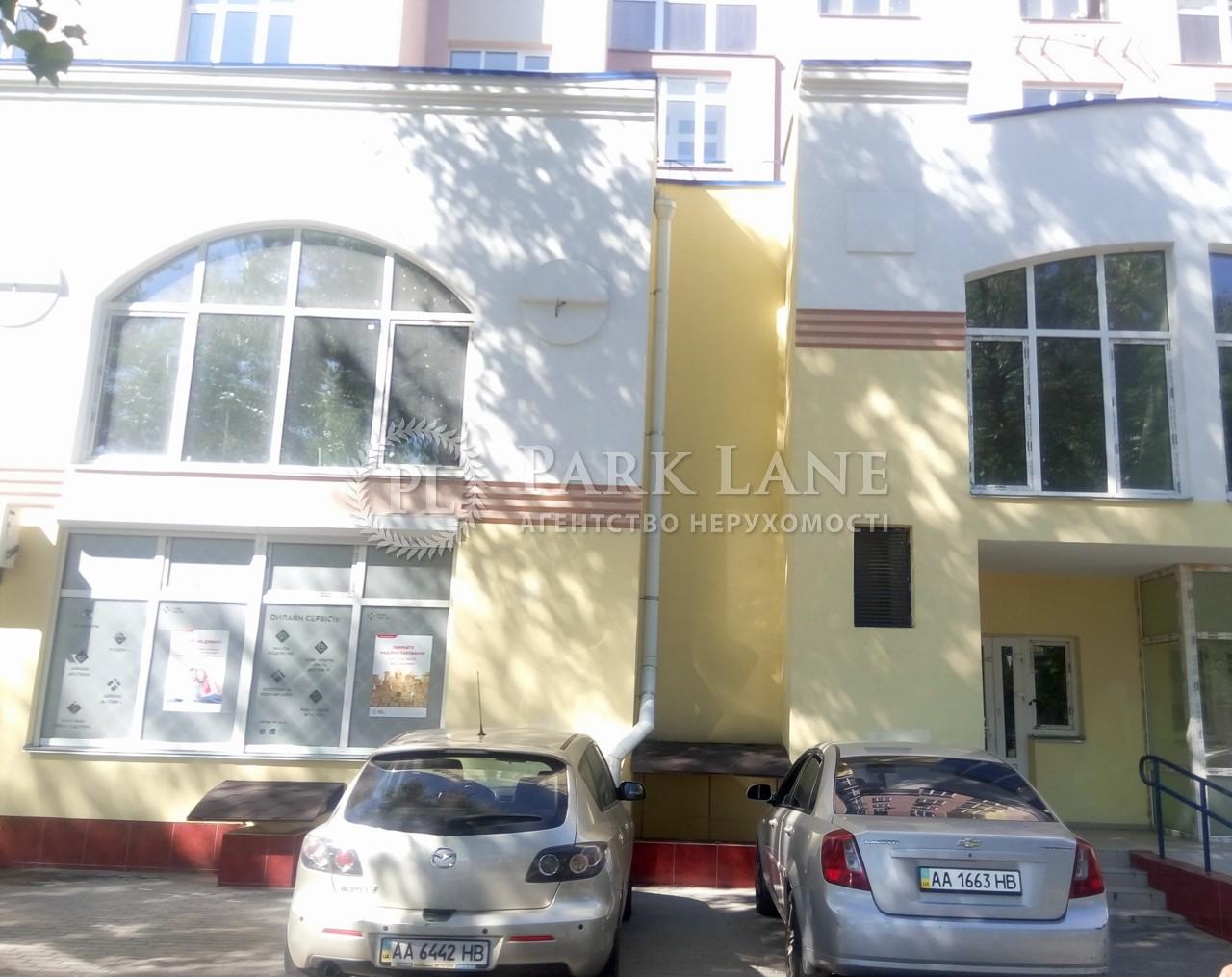 Офис, ул. Хоткевича Гната (Красногвардейская), Киев, B-90942 - Фото 5