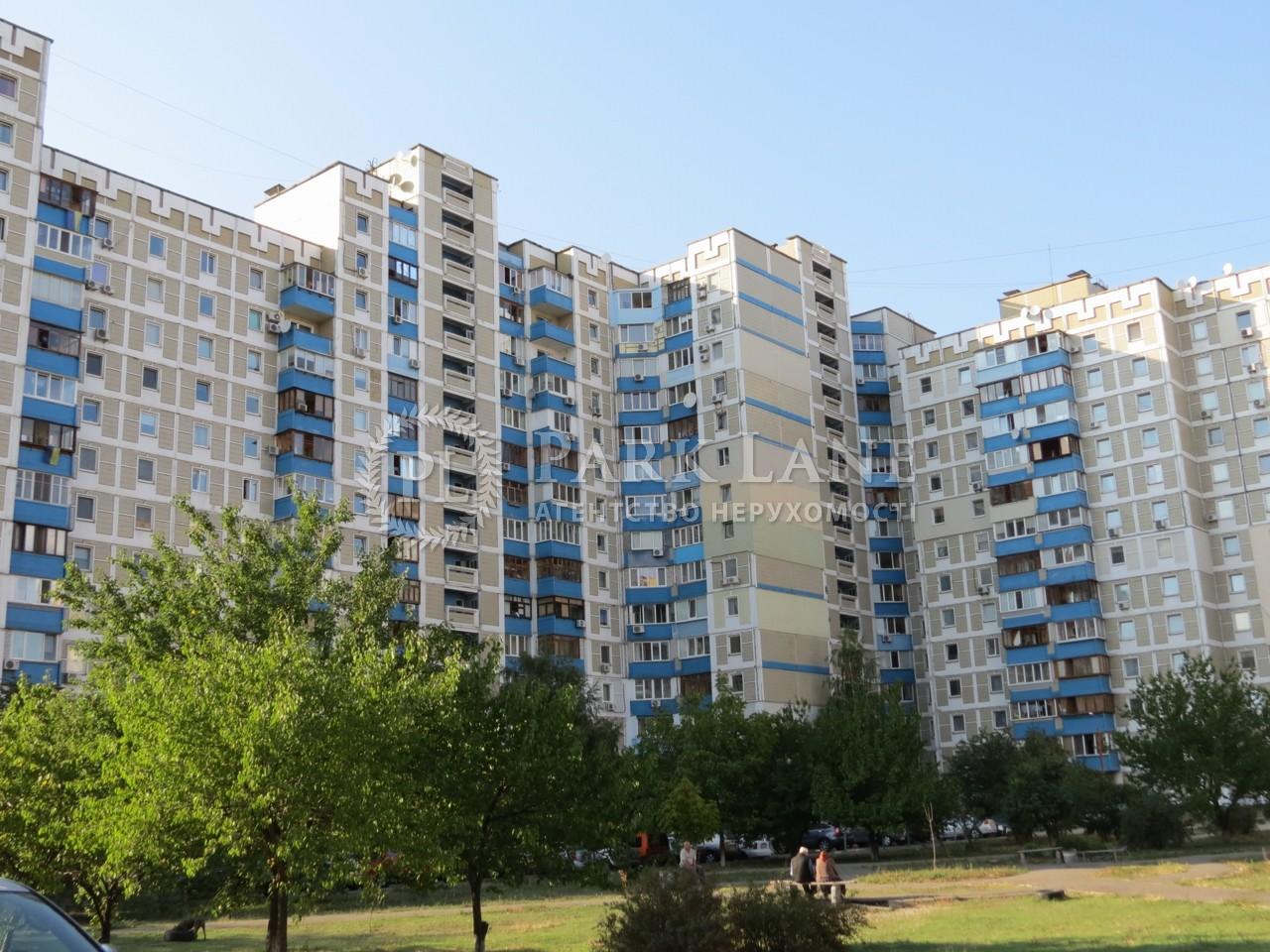 Квартира Григоренко Петра просп., 9, Киев, Z-804455 - Фото 2