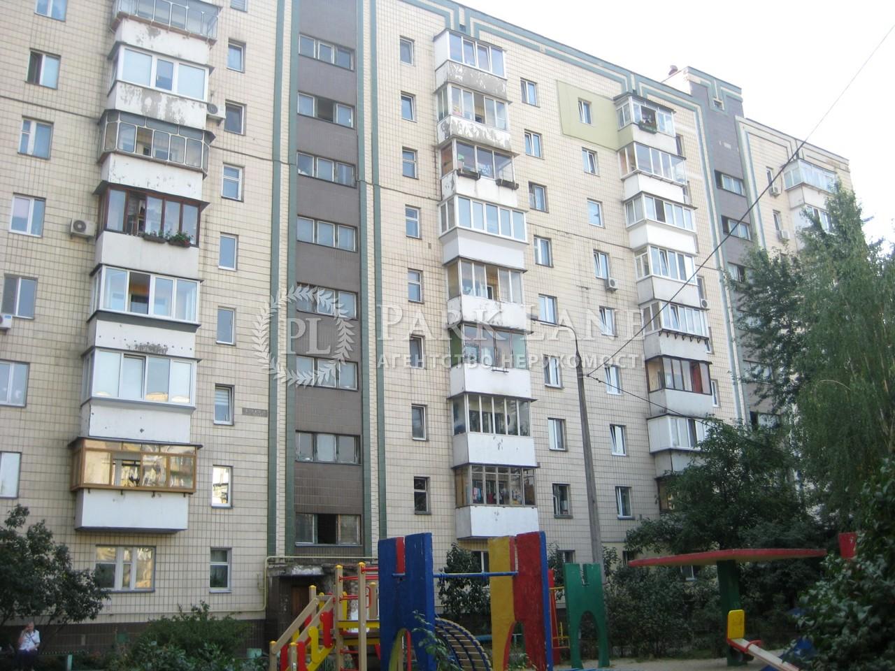Квартира ул. Микитенко Ивана, 27, Киев, R-9794 - Фото 1