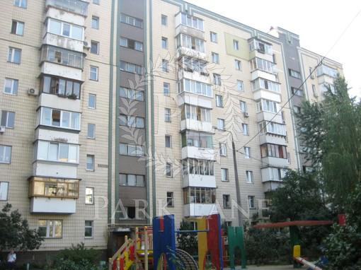 Квартира, R-9794, 27