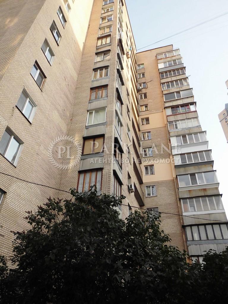 Квартира ул. Ереванская, 32, Киев, B-100536 - Фото 12