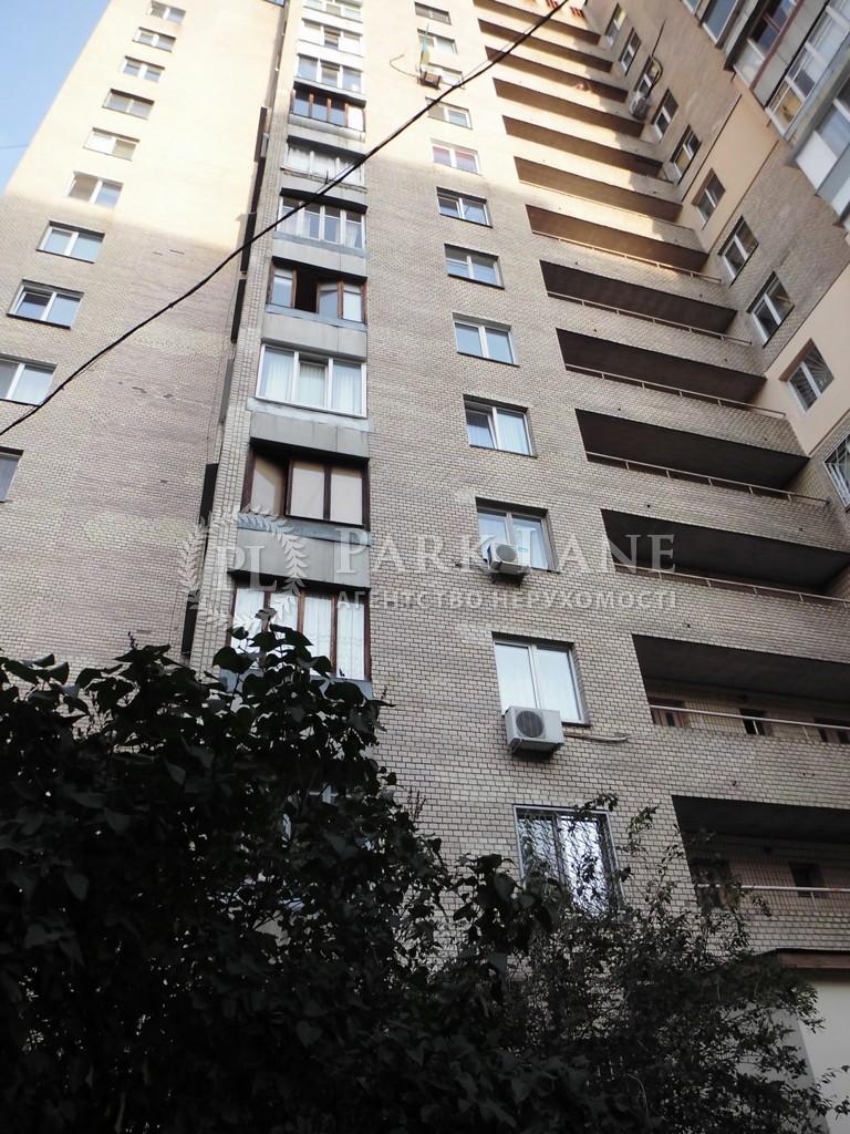 Квартира ул. Ереванская, 32, Киев, B-100536 - Фото 11