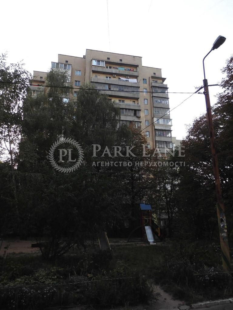Квартира ул. Ереванская, 32, Киев, B-100536 - Фото 1
