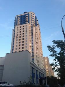 Нежитлове приміщення, L-23039, Чаадаєва Петра, Київ - Фото 2