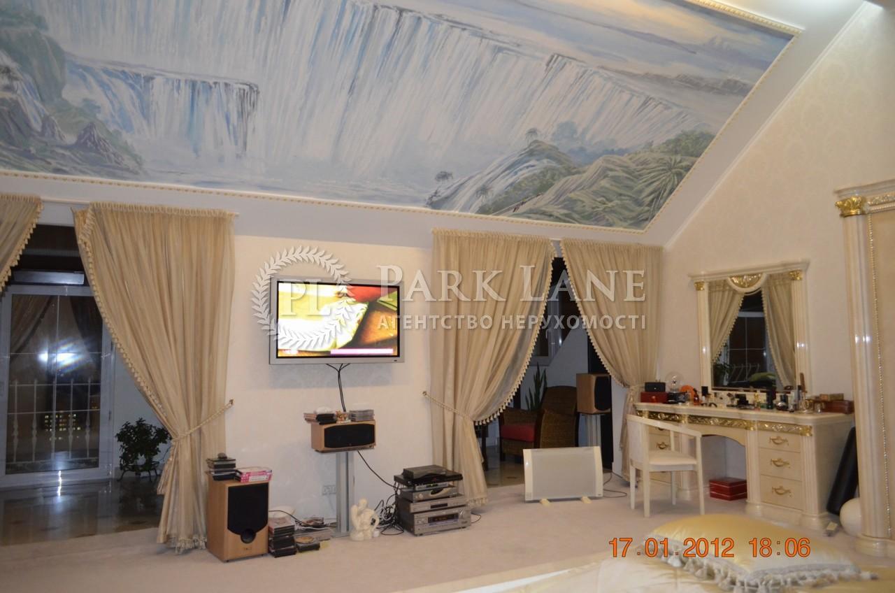Квартира Перемоги просп., 105, Київ, X-24306 - Фото 5