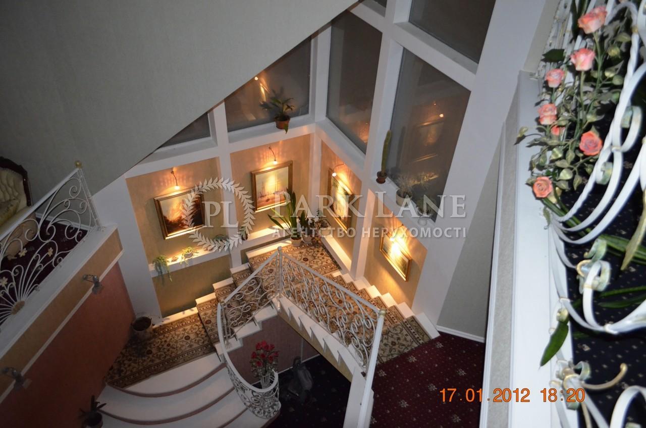 Квартира Перемоги просп., 105, Київ, X-24306 - Фото 15