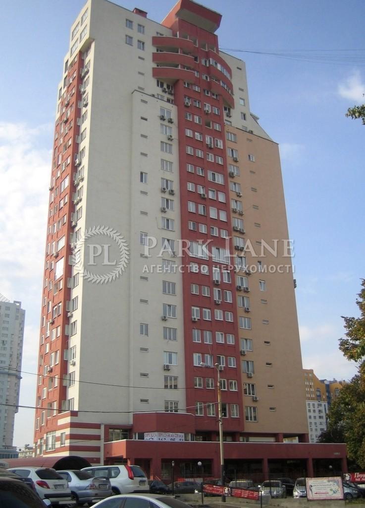 Квартира Тычины Павла просп., 18б, Киев, B-100799 - Фото 1