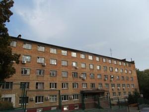Коммерческая недвижимость, X-7705, Стельмаха Михаила, Голосеевский район