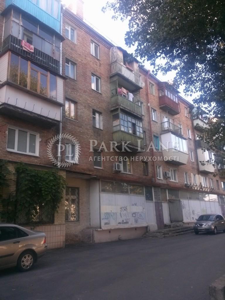 Магазин, вул. Волгоградська, Київ, Z-662900 - Фото 1