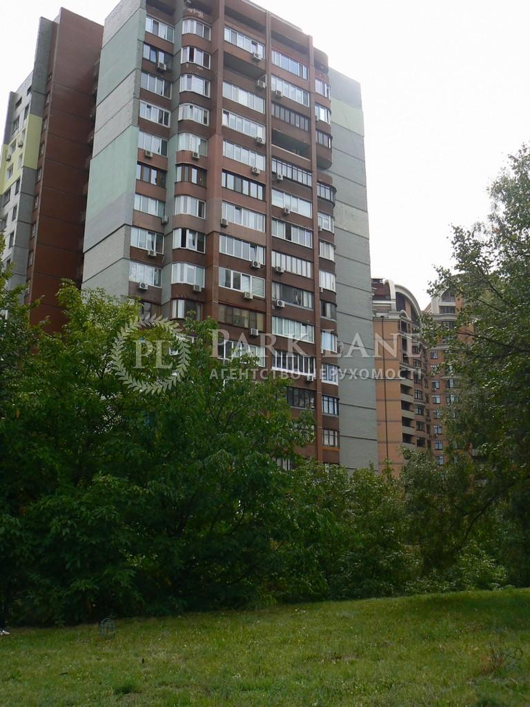 Квартира ул. Старонаводницкая, 6, Киев, G-28122 - Фото 25
