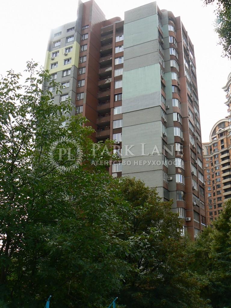 Квартира ул. Старонаводницкая, 6, Киев, G-28122 - Фото 1