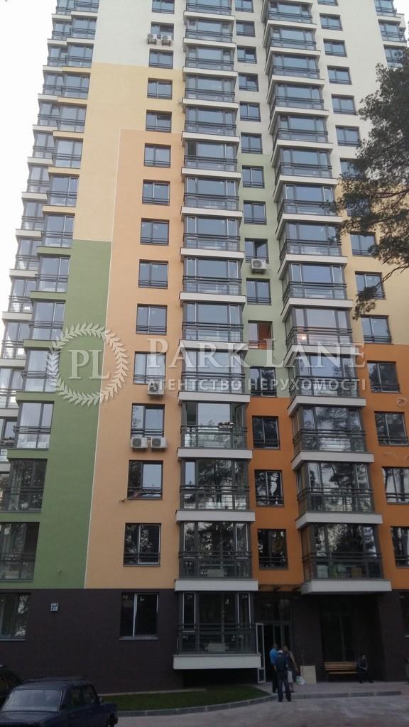 Квартира ул. Петрицкого Анатолия, 21а, Киев, R-10385 - Фото 1