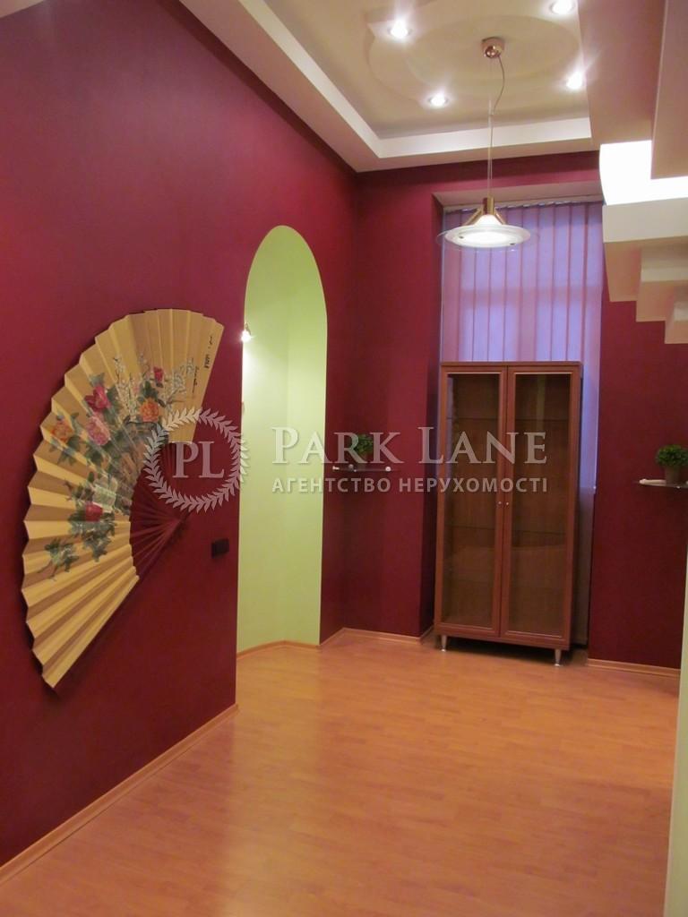 Квартира ул. Пушкинская, 9б, Киев, R-12340 - Фото 23