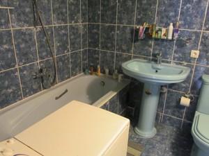 Квартира R-12340, Пушкинская, 9б, Киев - Фото 23