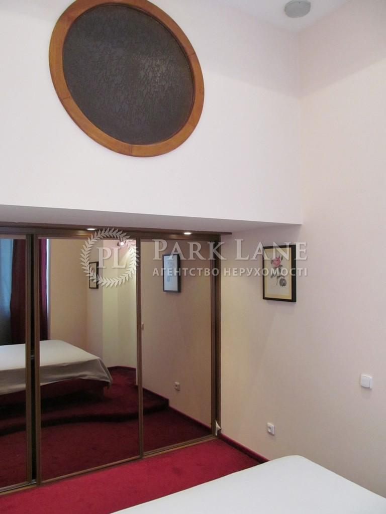Квартира ул. Пушкинская, 9б, Киев, R-12340 - Фото 11