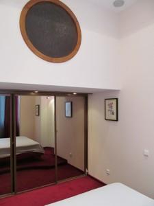 Квартира R-12340, Пушкинская, 9б, Киев - Фото 14