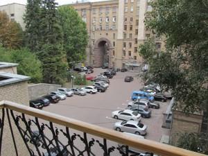 Квартира R-12340, Пушкинская, 9б, Киев - Фото 28