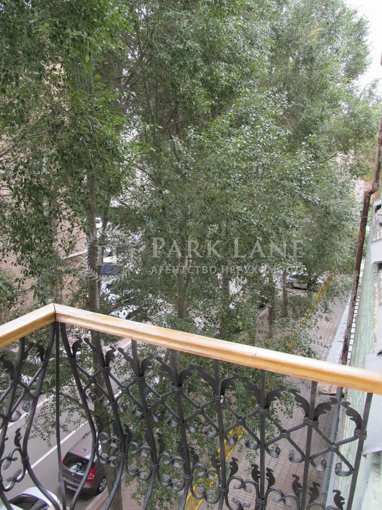 Квартира ул. Пушкинская, 9б, Киев, R-12340 - Фото 26