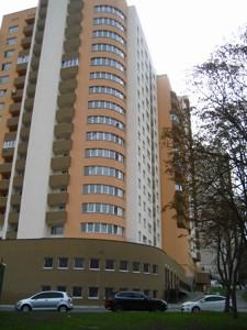 Квартира B-98609, Деміївська, 13, Київ - Фото 3
