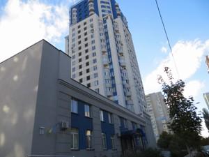 Нежитлове приміщення, L-23039, Чаадаєва Петра, Київ - Фото 3
