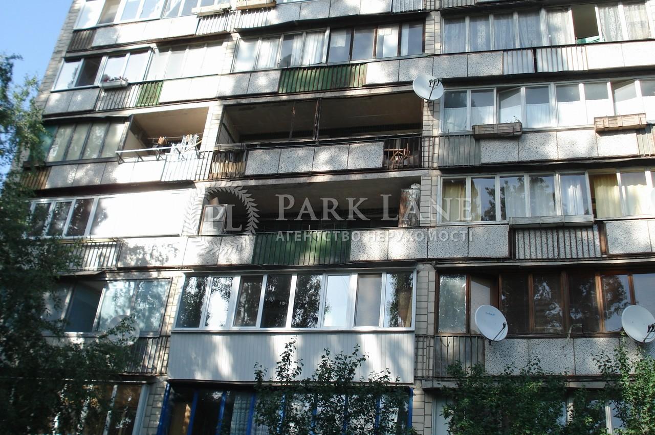 Квартира Z-602242, Котарбинского Вильгельма (Кравченко Н.), 22, Киев - Фото 2