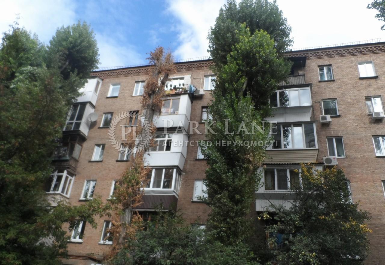 Квартира ул. Гоголевская, 9б, Киев, Z-731977 - Фото 1