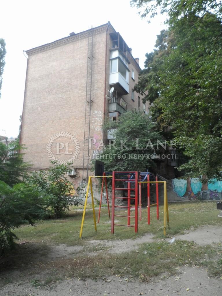 Квартира ул. Гоголевская, 9б, Киев, Z-731977 - Фото 3