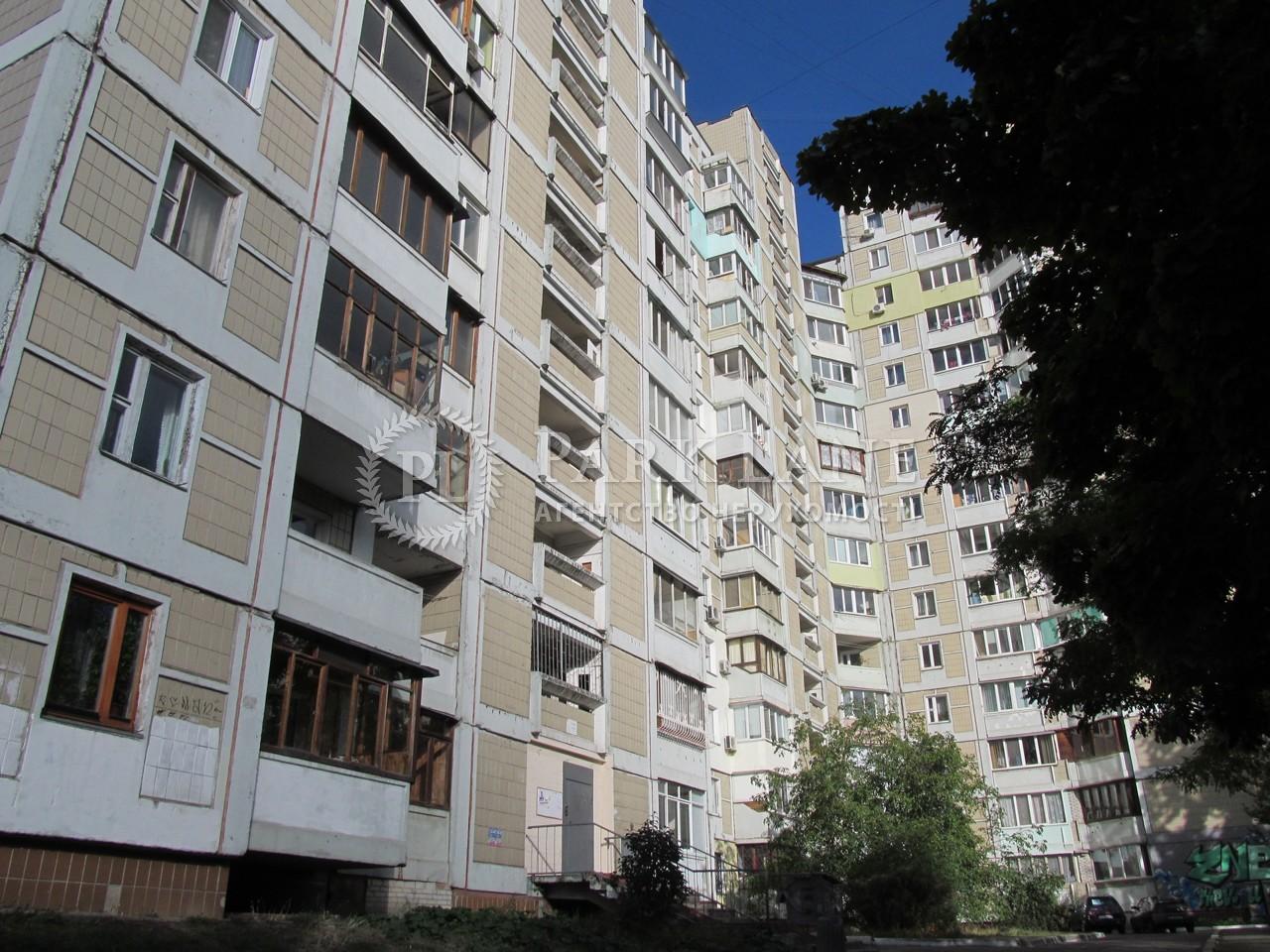 Квартира ул. Подлесная, 6, Киев, N-1234 - Фото 1