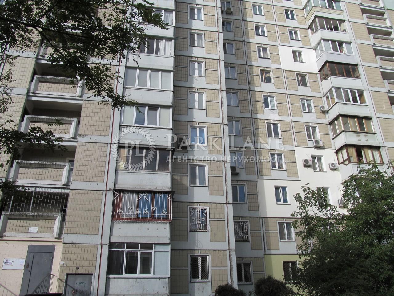 Квартира ул. Подлесная, 6, Киев, N-1234 - Фото 3